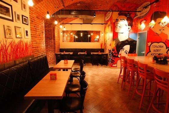Ресторан 11/1 - фотография 10