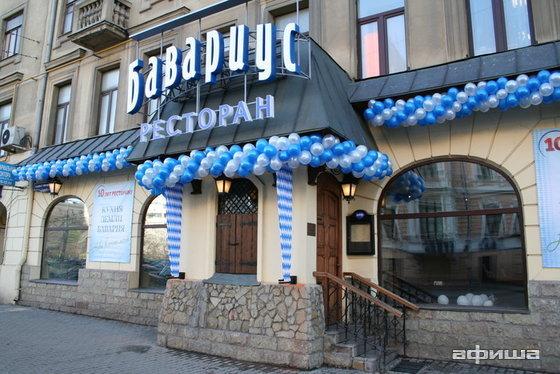 Ресторан Бавариус - фотография 8