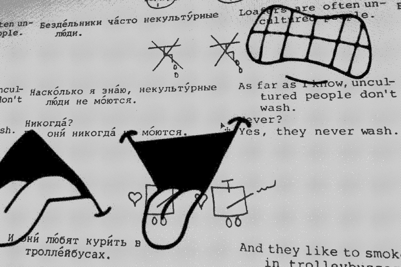 Здесь и далее — упражнения из учебников русского для иностранцев