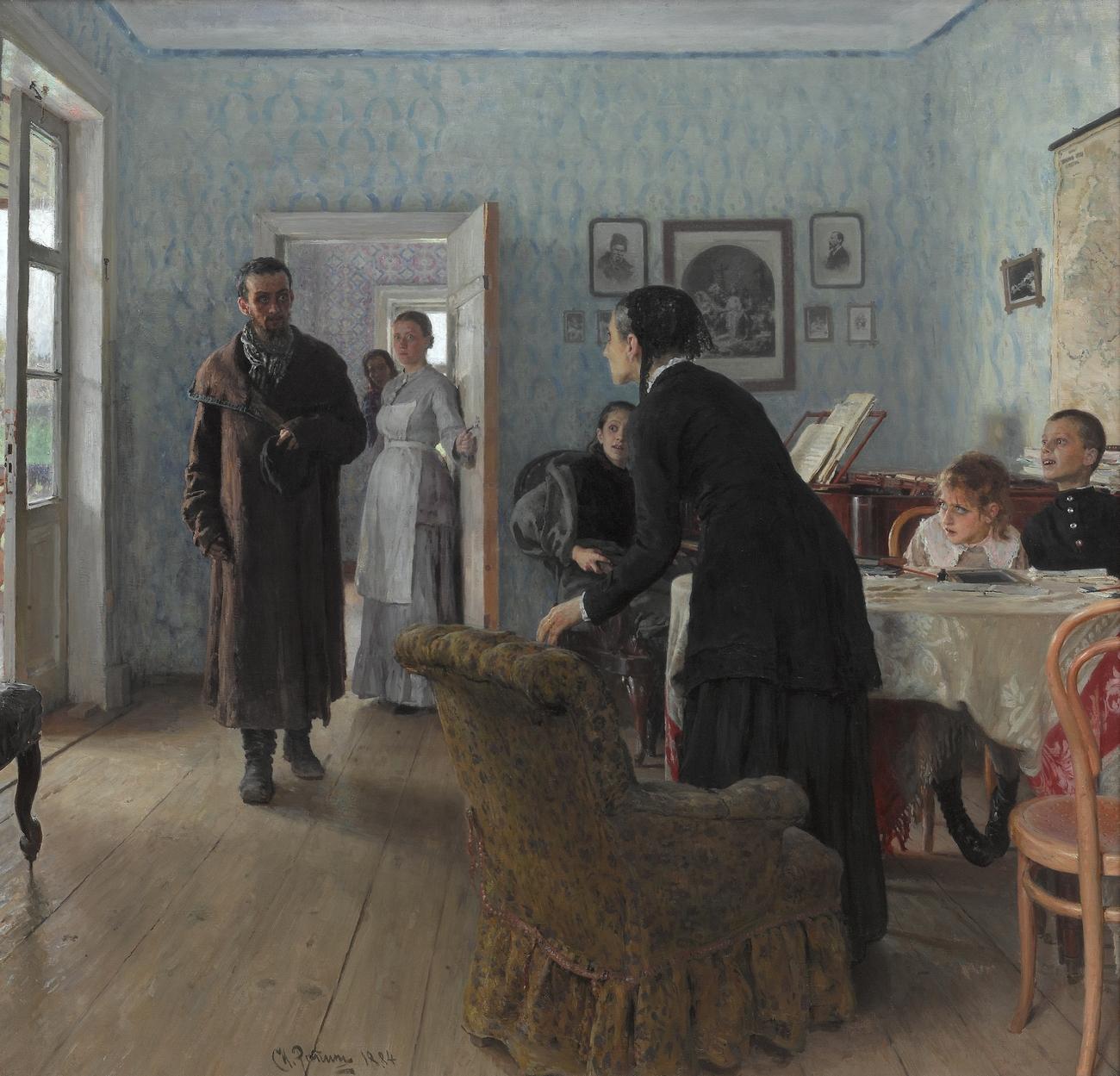 Илья Репин смотреть фото