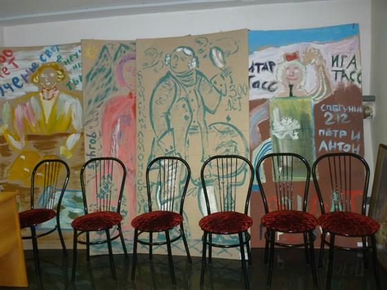 Фото выставочный зал Ломоносов