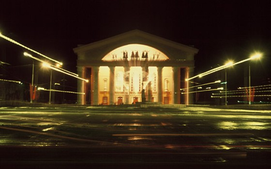 Фото музыкальный театр Республики Карелия
