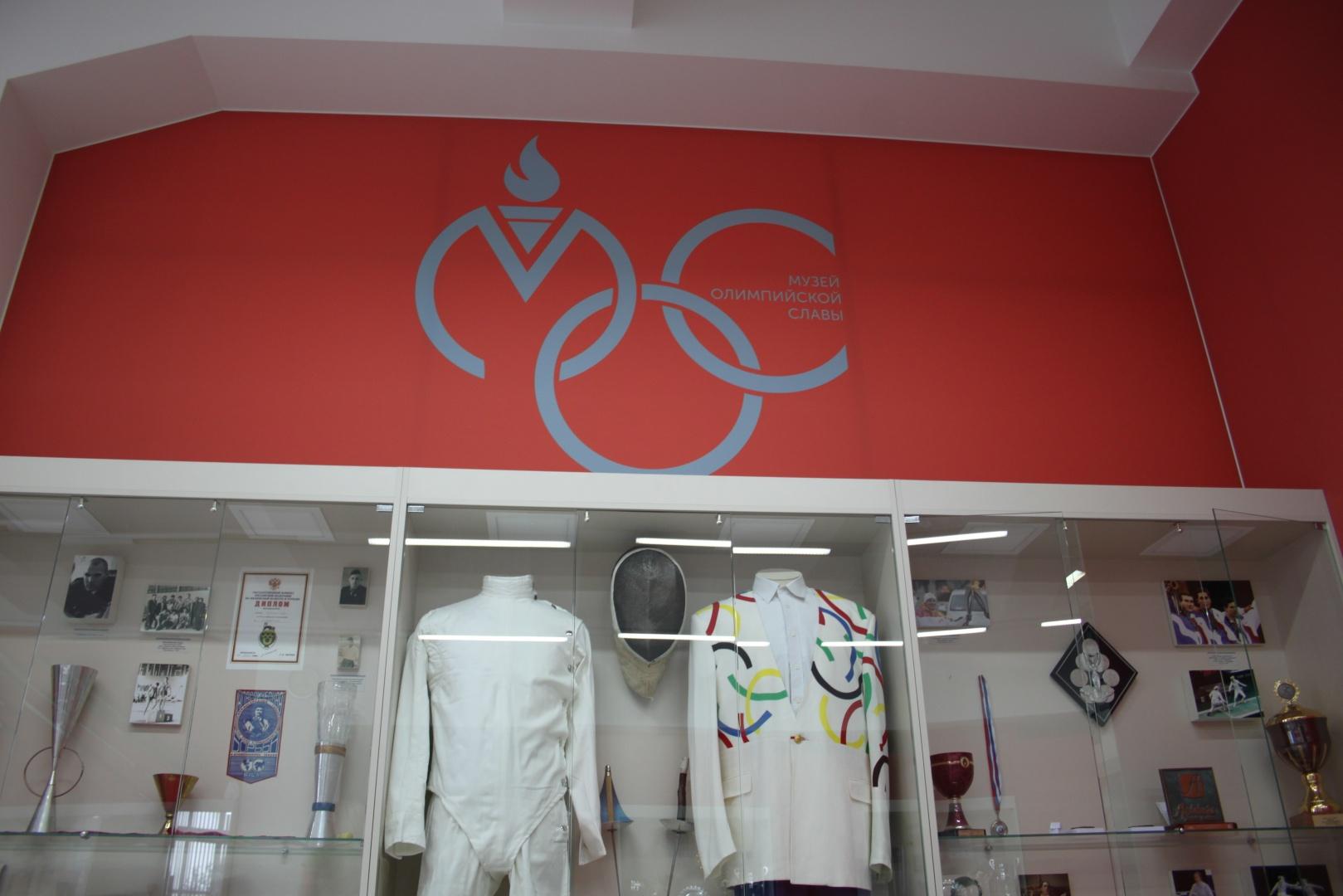 Экспозиция Музея олимпийской славы смотреть фото