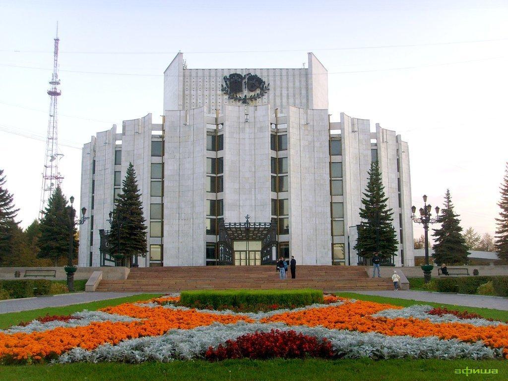 Фото театр драмы им. Наума Орлова
