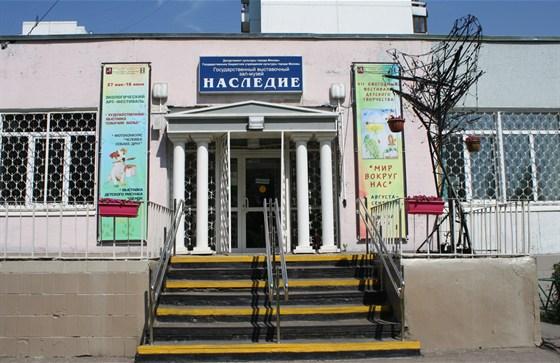 Фото выставочный зал Загорье