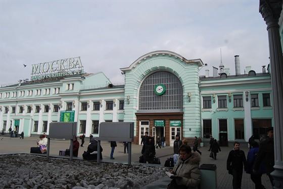 Фото белорусский вокзал