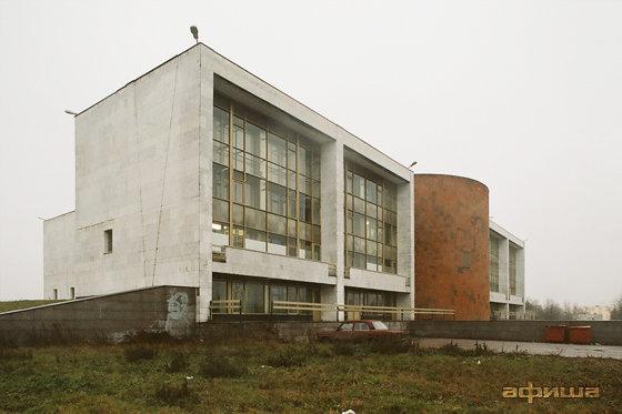 Фото музей Музей-заповедник «Горки Ленинские»