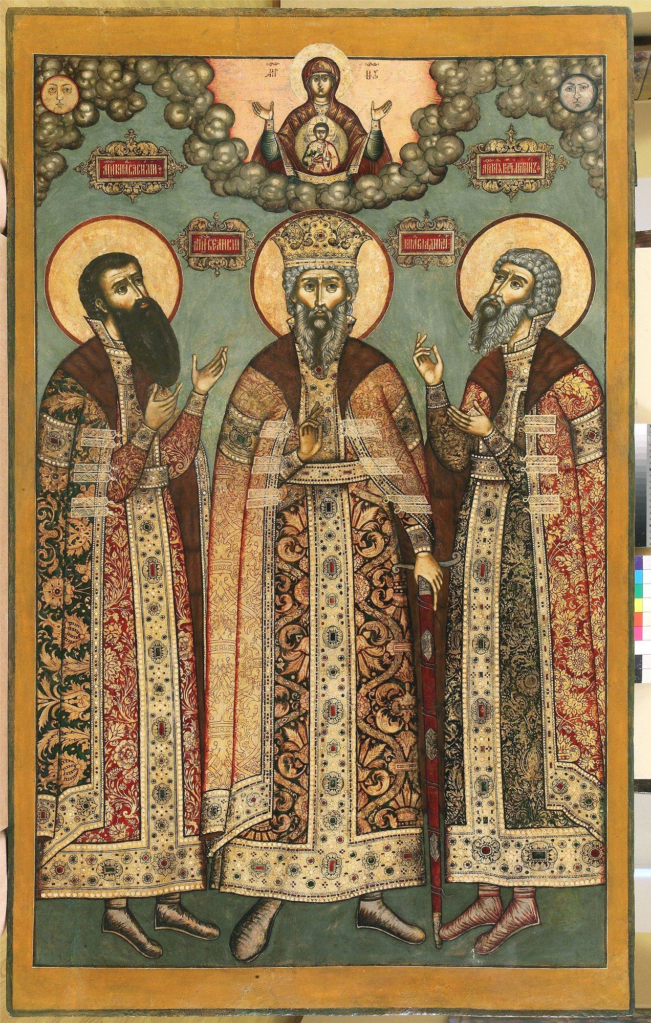 Обретение. Иконы из собрания Ярославского художественного музея смотреть фото