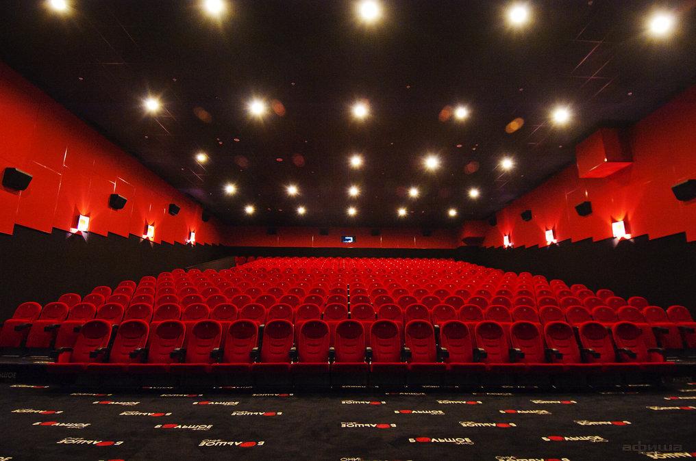 Расписание алимпик большое кино астрахань расписание цены на билеты театр качалова казань официальный сайт билеты
