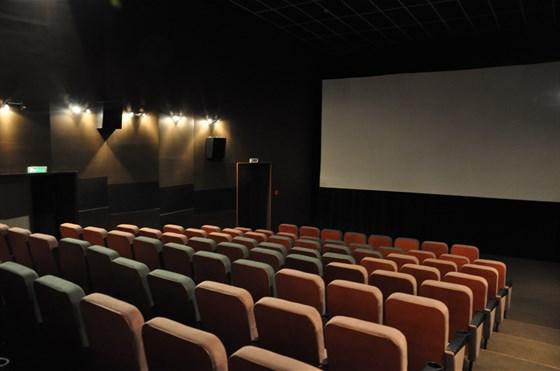 Афиша в дом кино киров ария концерт билеты москва