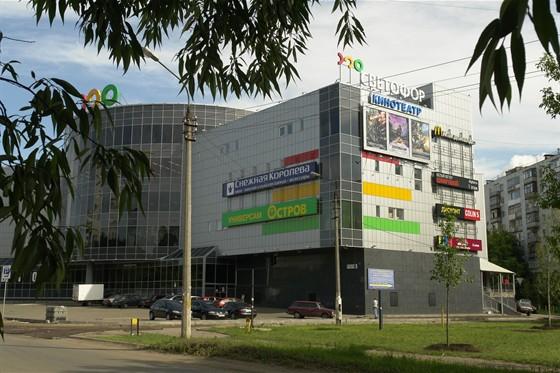 Фото кинотеатр Светофор (Люберцы)