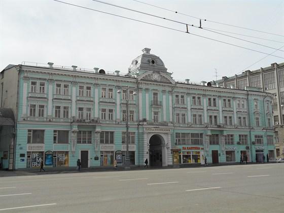 Фото театр им. Ермоловой