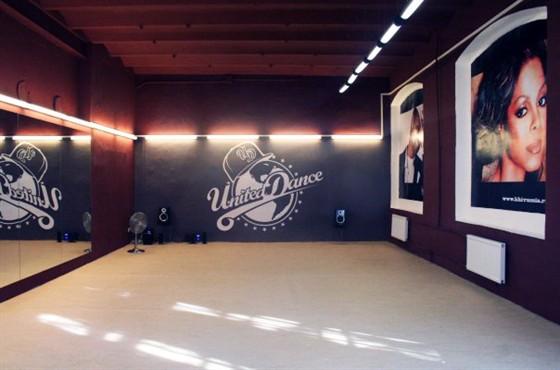 Фото united Dance Complex
