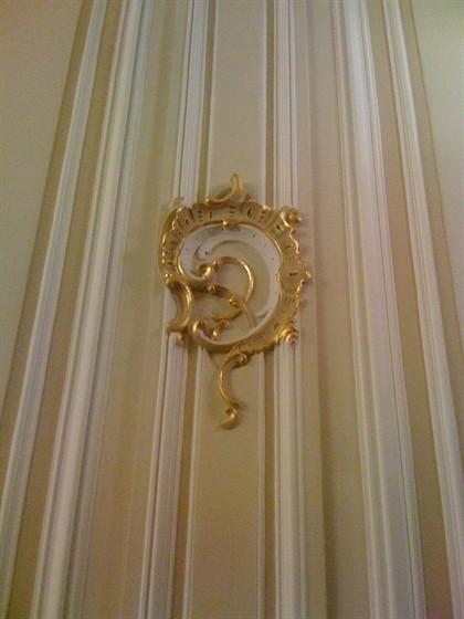 Фото малый зал Петербургской филармонии