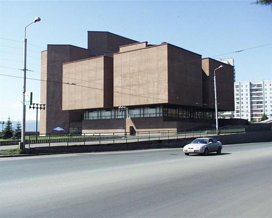 Фото красноярский музейный центр