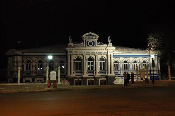 Фото пермский театр юного зрителя