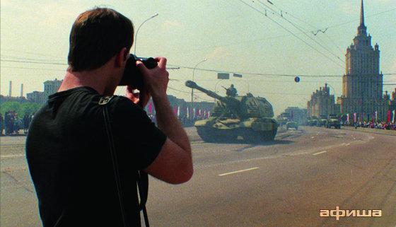 День Победы смотреть фото