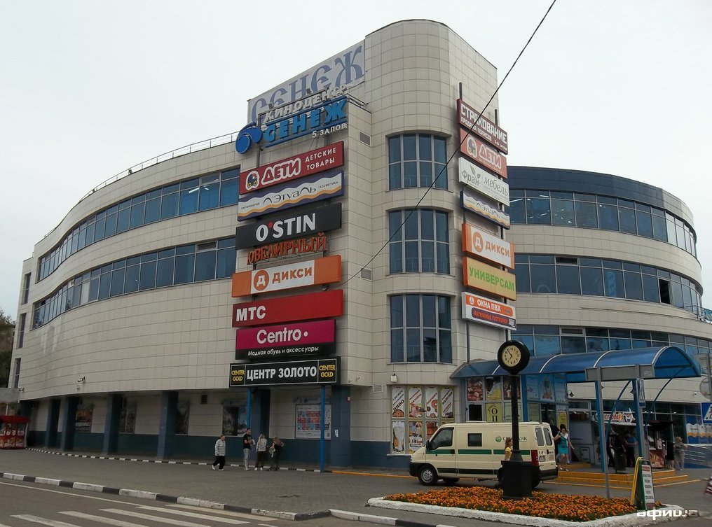 Фото кинотеатр Сенеж (Солнечногорск)