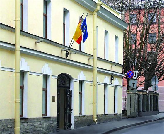 Фото испанский центр