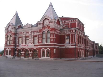 Фото самарский театр драмы им. Горького