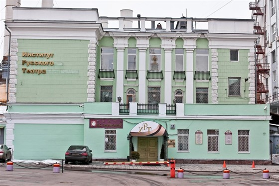 Фото театр Театр-студия ИРТ