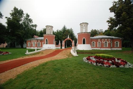Фото воронцовский парк