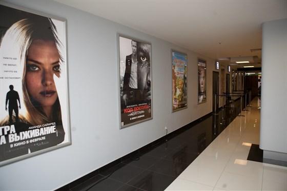 Афиша кино академический спб билеты в оперный театр где купить