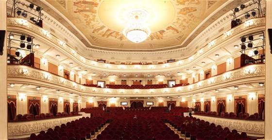 Пермь театр оперы афиша афиша кино аврора минск