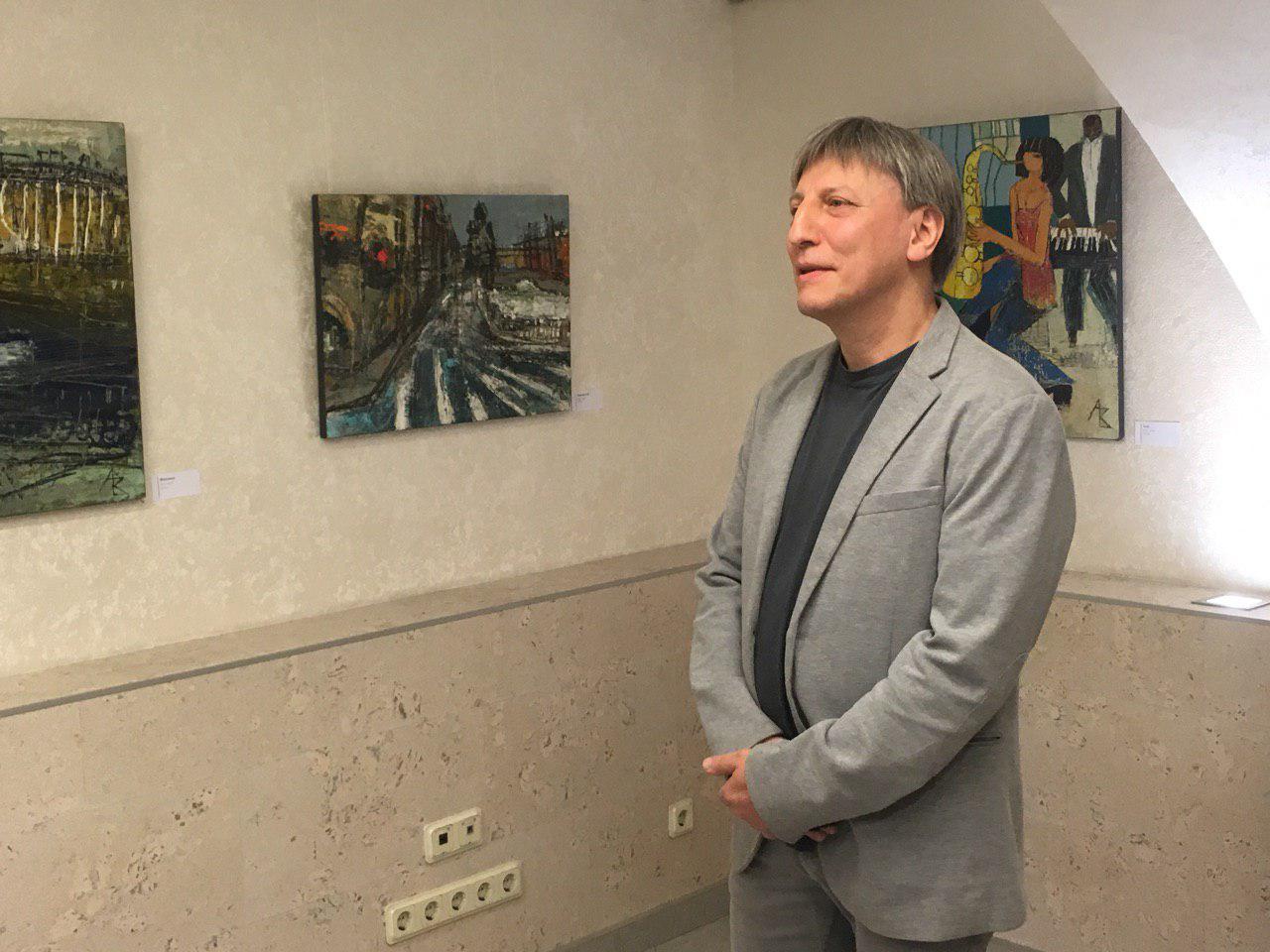 Александр Волков. Узоры на воде смотреть фото