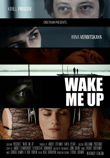 Постер Разбуди меня