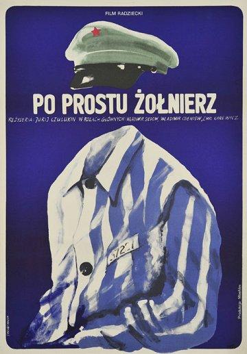 Постер Родины солдат