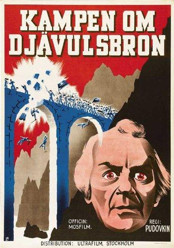 Постер Суворов