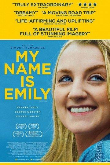 Постер Меня зовут Эмили