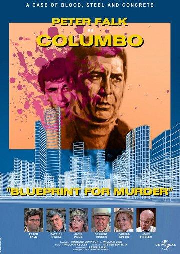 Постер Коломбо: План убийства