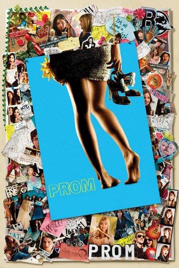 Постер Выпускной