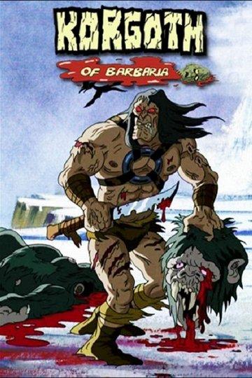 Постер Коргот-варвар