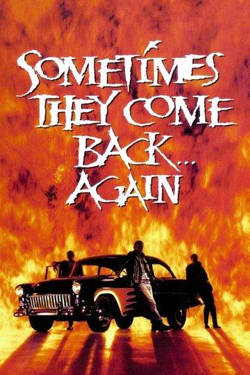 Постер Иногда они возвращаются... снова