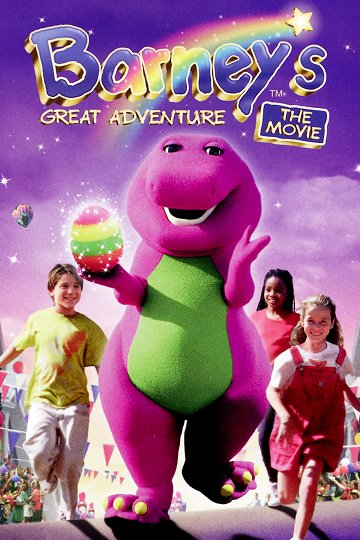 Постер Невероятные приключения динозаврика Барни