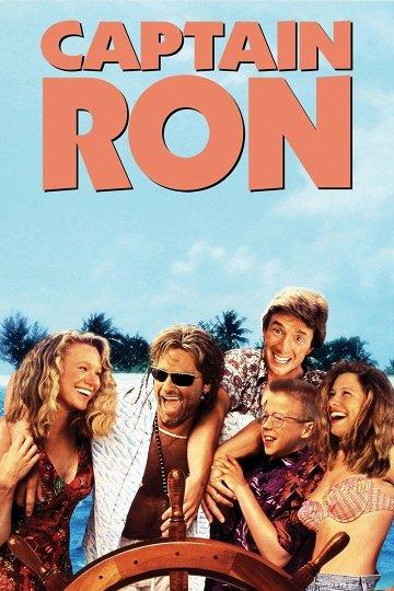 Постер Капитан Рон