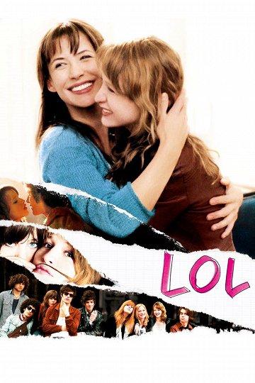 Постер LOL (Ржунимагу)