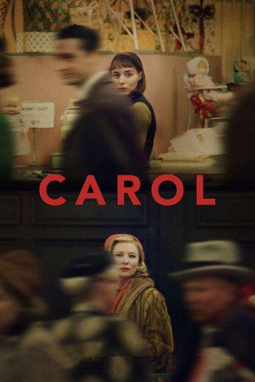 Постер Кэрол