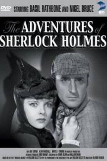 Постер Приключения Шерлока Холмса
