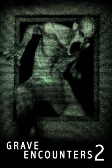 Постер Искатели могил-2