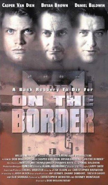 Постер На границе