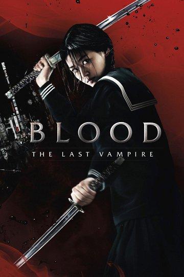 Постер Последний вампир