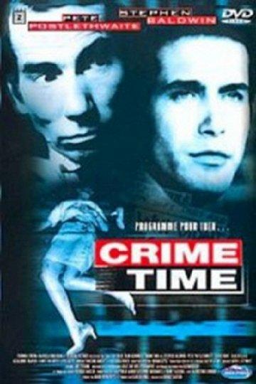 Постер Криминальное время