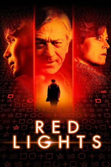 Постер Красные огни