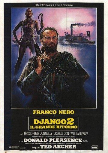 Постер Джанго снова наносит удар