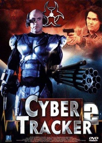 Постер Киборг-охотник-2