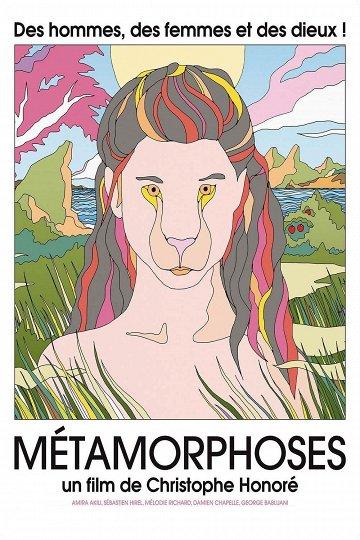 Постер Метаморфозы
